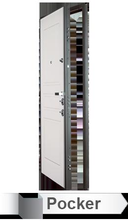 Porta blindata   Pocker